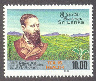 Tea production, 125th Anniversary