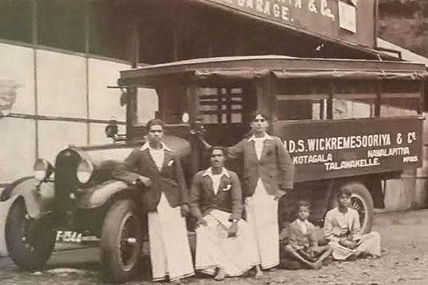 J D S Wickremesooriya & Co